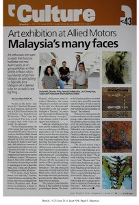Weekly, 19-25 June 2014, Issue N98, Page43, Mauritius